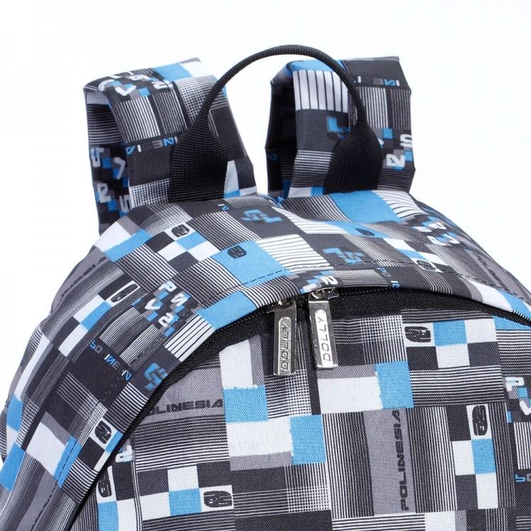 Ранец 599